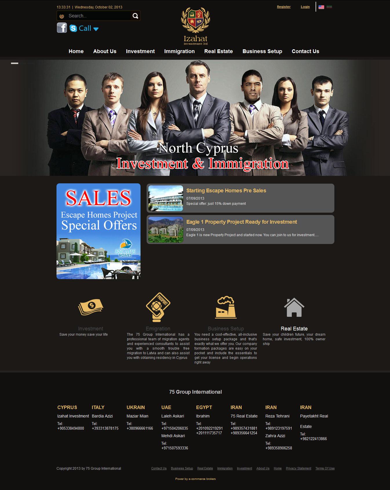 تصویری از صفحه نخست وبسایت شرکت Izahat Investment Ltd قبرس
