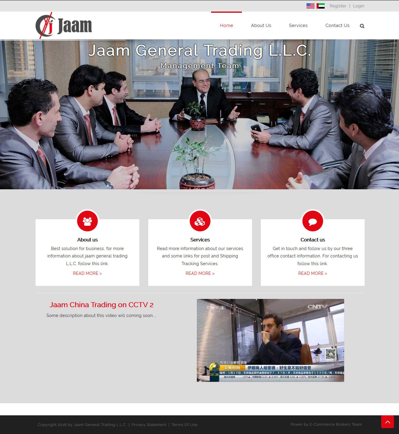 تصویری از صفحه نخست وبسایت جام چاینا، شرکت Jaam General Trading چین
