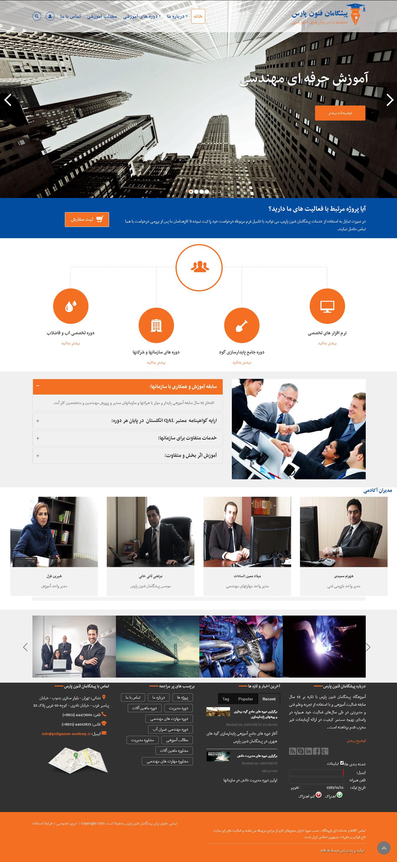 تصویری از صفحه نخست وبسایت موسسه آموزشی پیشگامان فنون پارس
