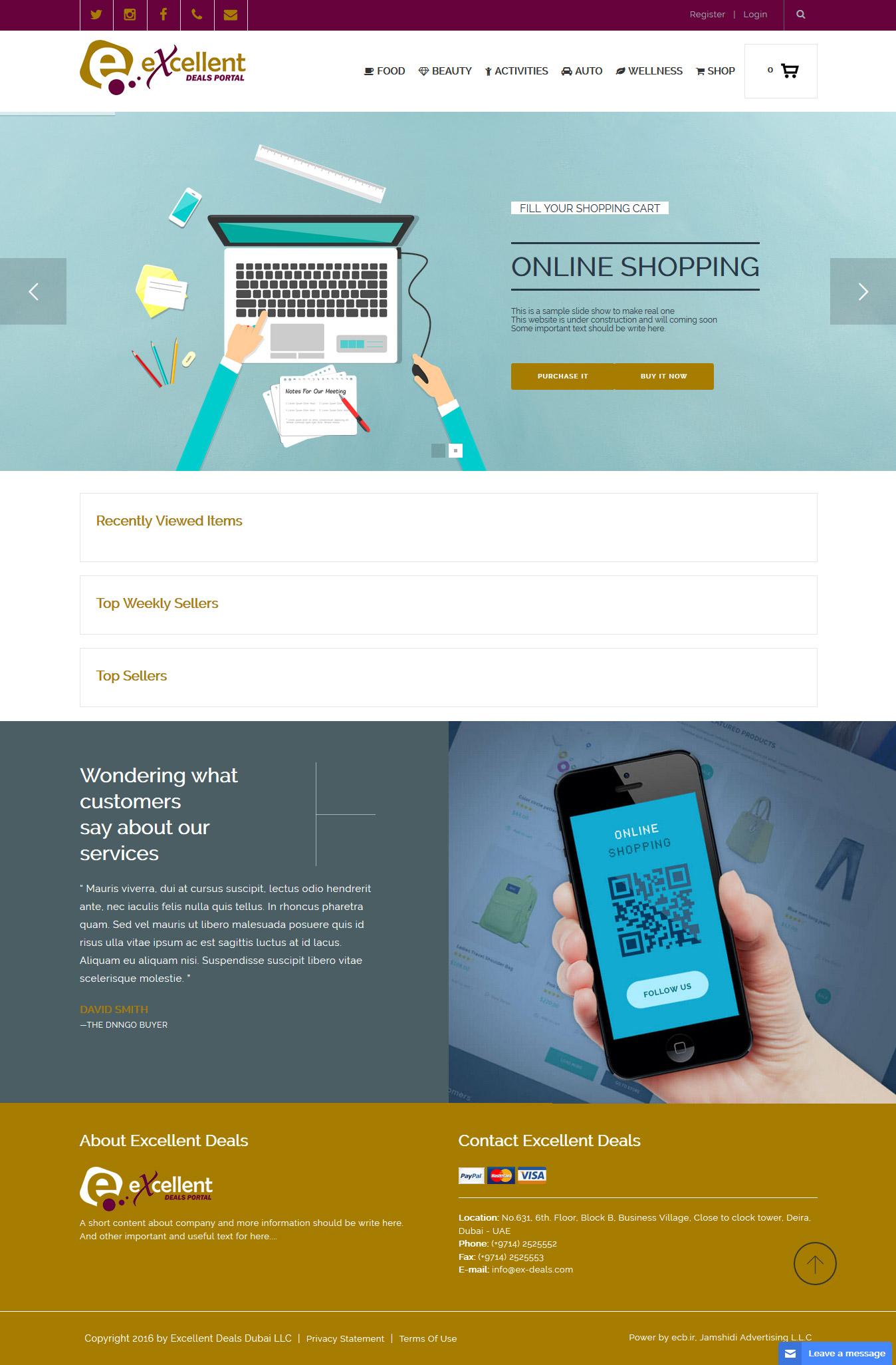 تصویری از صفحه نخست وبسایت فروشگاه آنلاین Ex-Deals دوبی