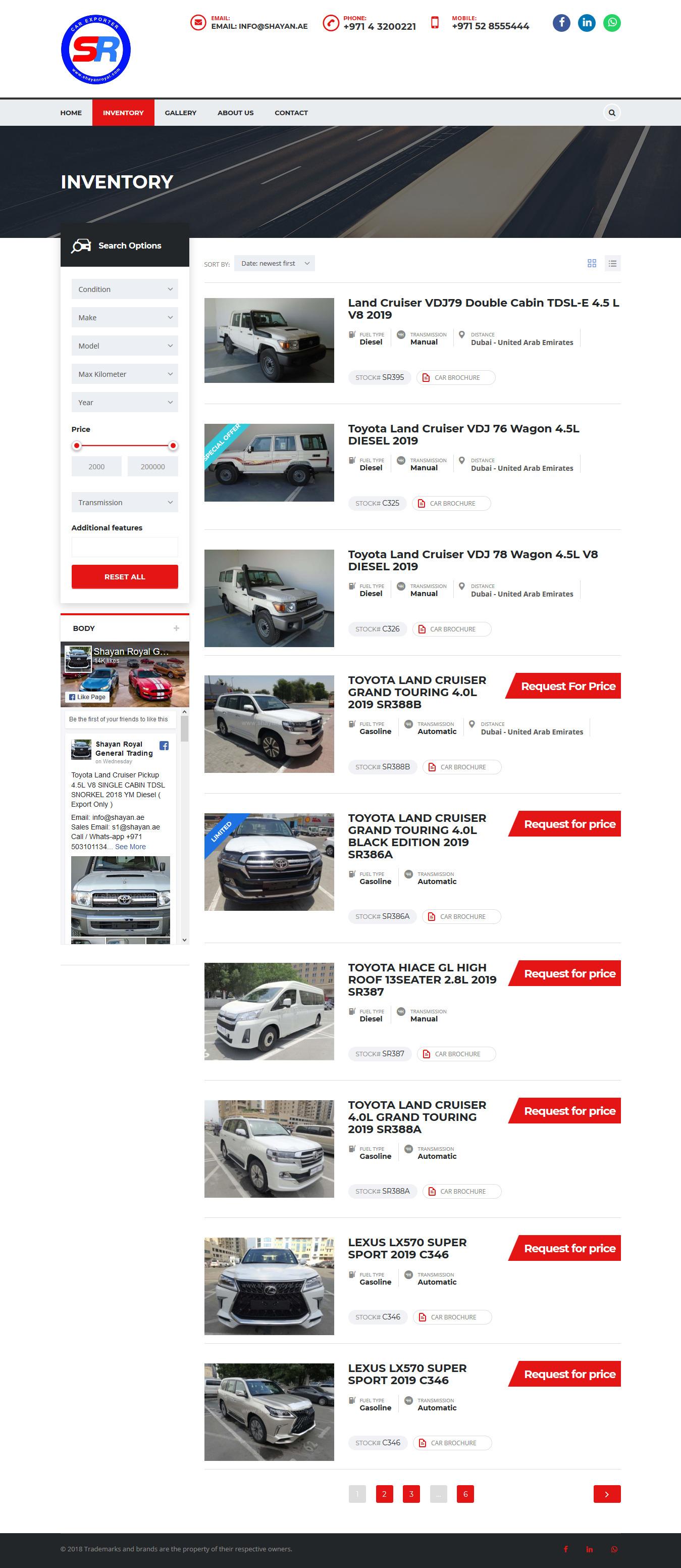 تصویری از صفحه فهرست ماشینهای صادراتی شرکت تجارت عام شایان رویال دوبی