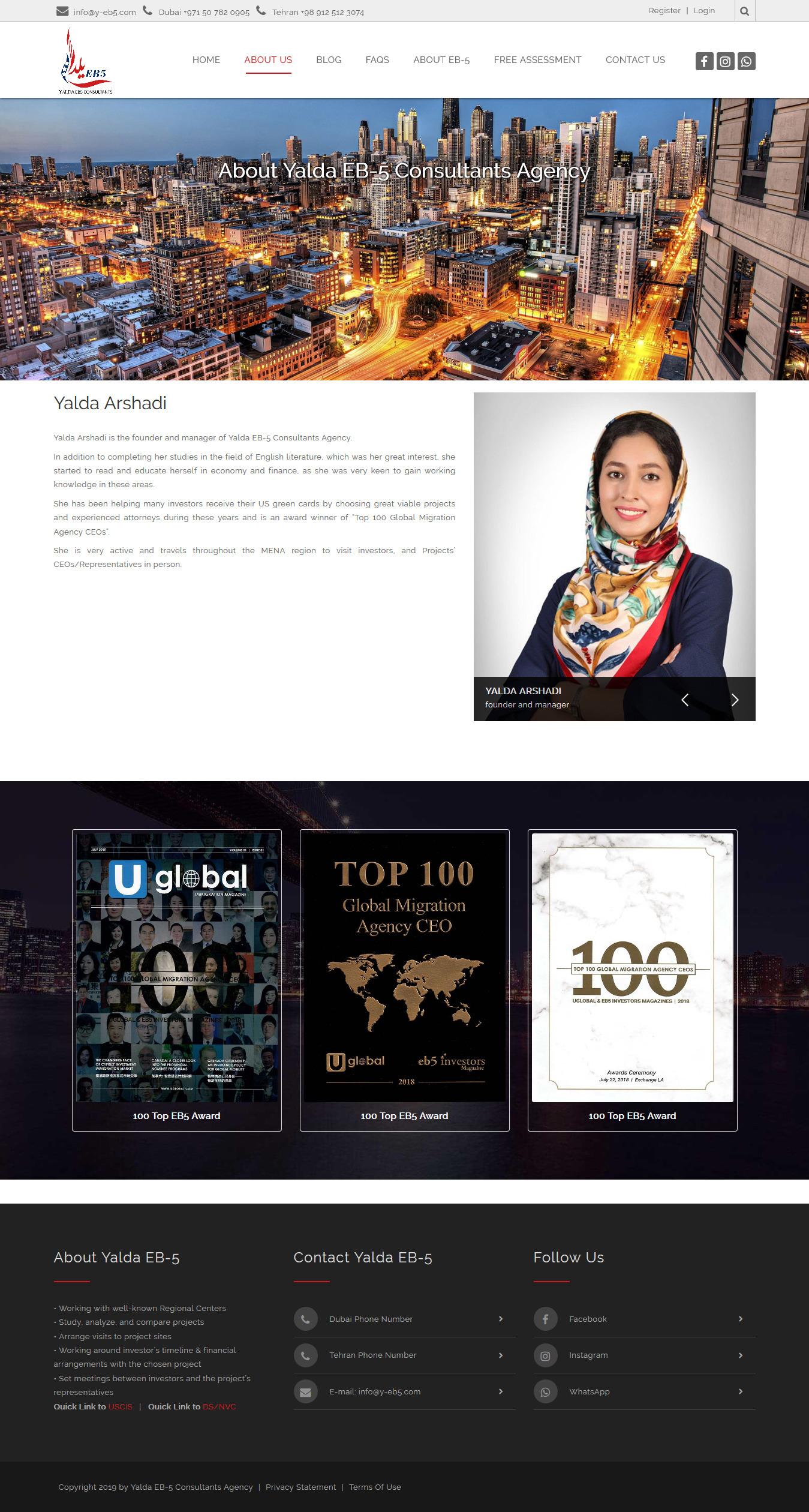 تصویری از صفحه درباره آژانس مشاوره مهاجرت EB-5 یلدا